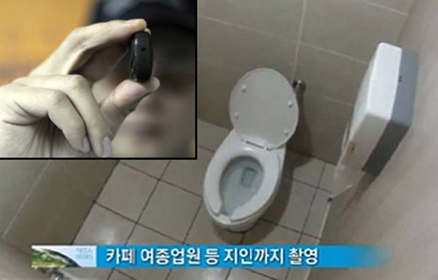 Coreano Preso Ap S Filmar Mulheres C Mera No Banheiro