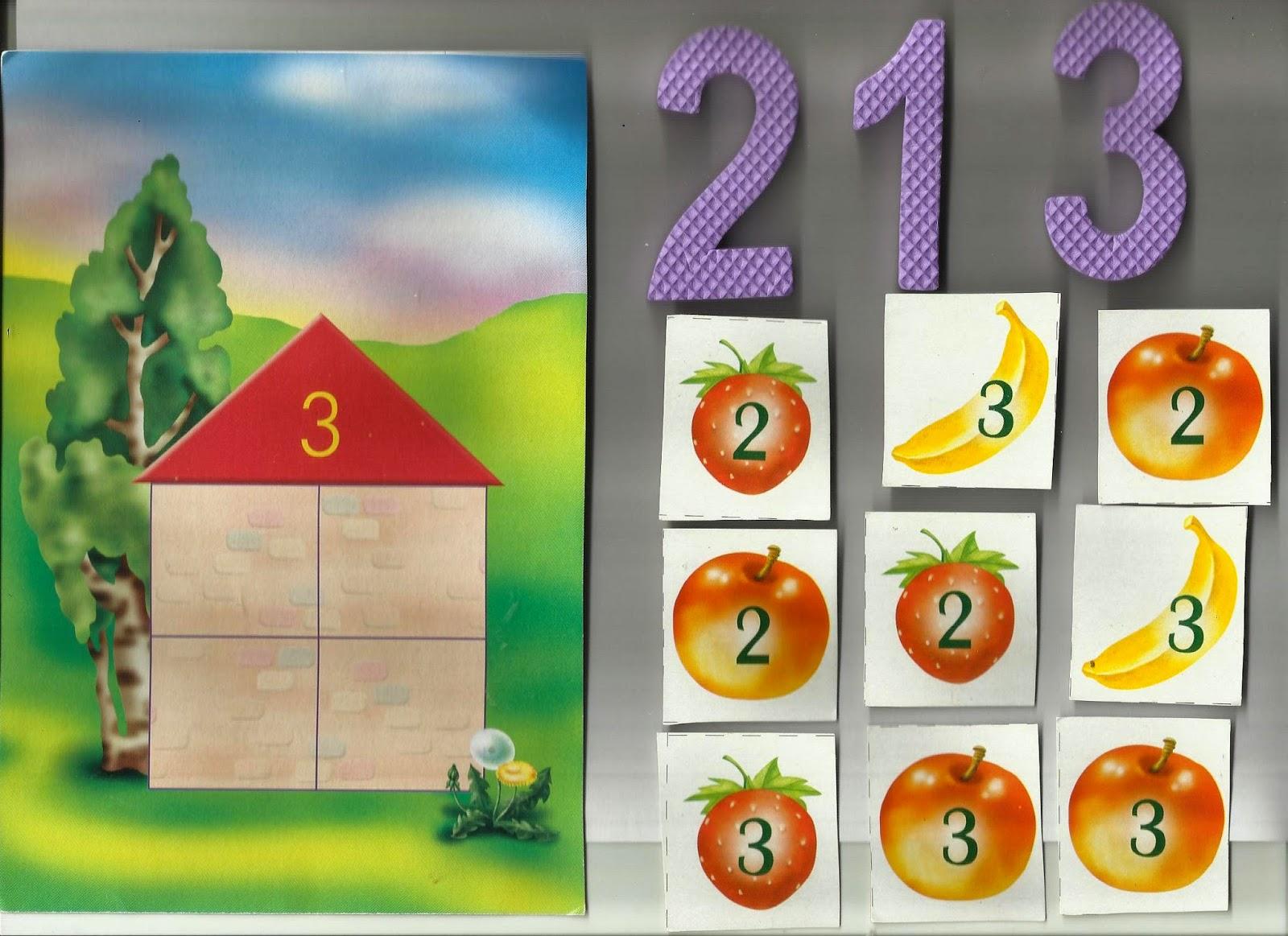Домики в пределах 10 карточки