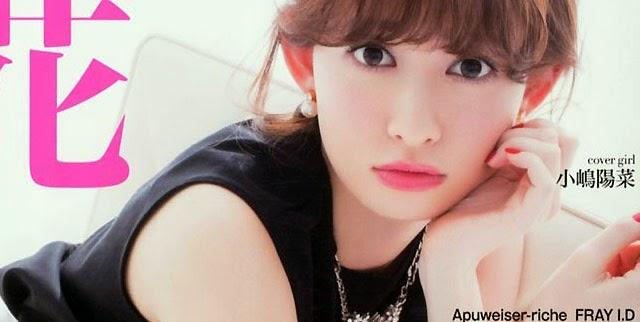 kojima-haruna-menjadi-cover-girl-majalah-bijin-hyakka