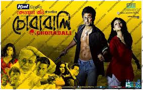 chorabali 2013 Bangla Full Movie Online Watch