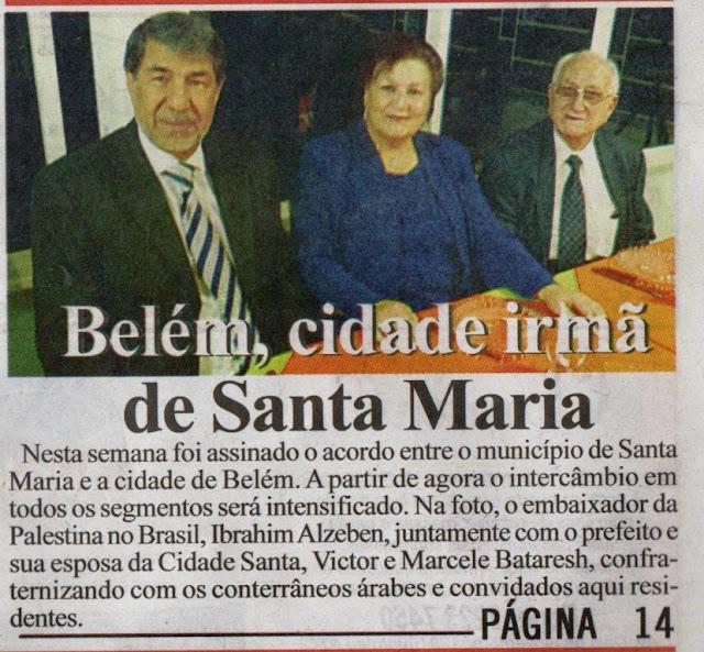Belém, na Palestina, é cidade irmã de Santa Maria, Brasil - RS