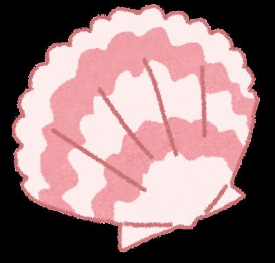 ホタテの貝殻のイラスト