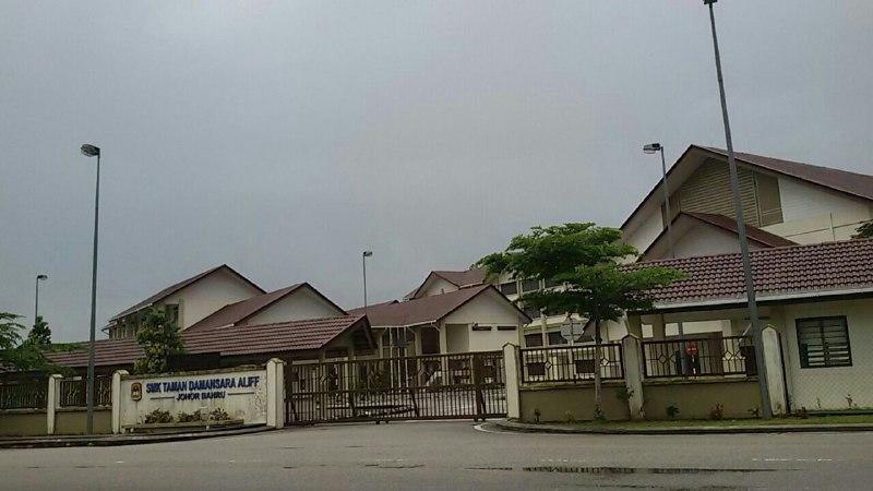 terrace, house, for sale, double storey, taman damansara aliff, johor bahru, johor, malaysia