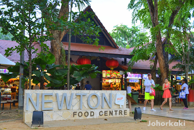 Newton-Roast-Singapore-Newton-Food-Centre
