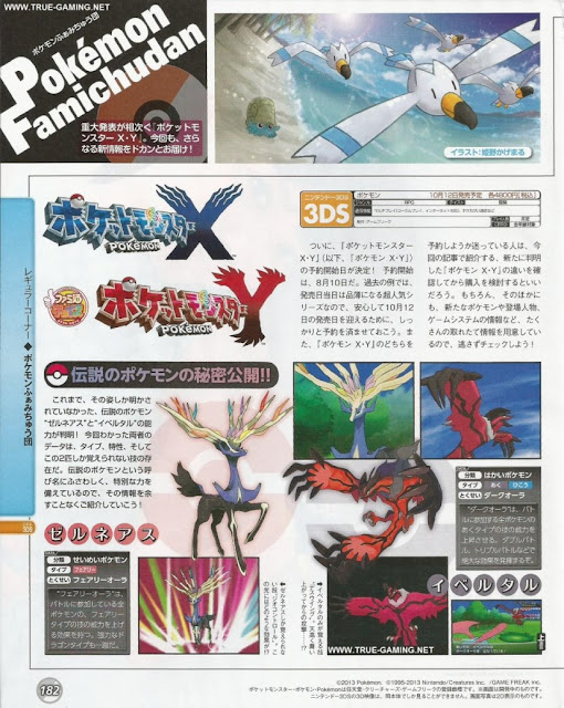Here are the latest magazine scans from Pokemon X & Y.