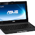 Asus Eee PC X101CH Price, Specifications, Release Date, Features : Affordable Cedar Trail Netbook, Out Now in the Philippines!