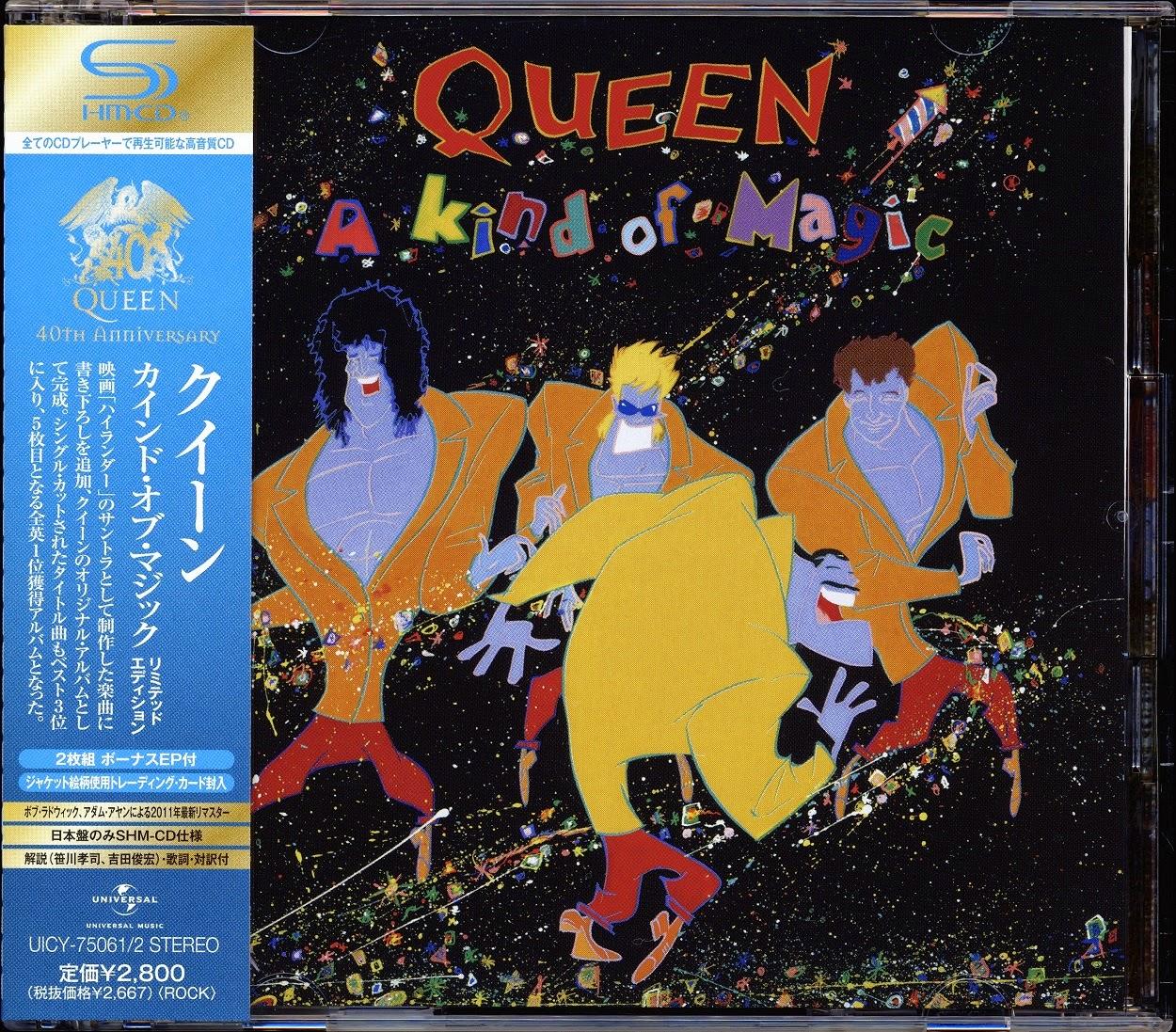 Queen Highlander Soundtrack: A Kind Of Magic[Japan SHM-CD]