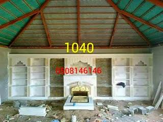 صورمشبات ديكورات مشبات 1609748_276704305816