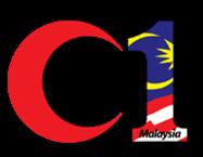 Klinik Desa - 1 Malaysia Stulang Laut , Bakar Batu
