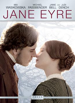 Jane Eyre atino, descargar Jane Eyre