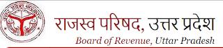 UPSSSC Chakbandi Lekhpal Answer key 2015