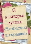 ТОП 5     03.09.12