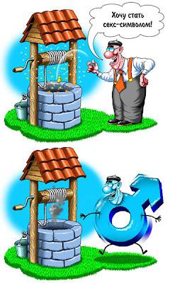 Смешные и забавные карикатуры andrey-eltsov.ru