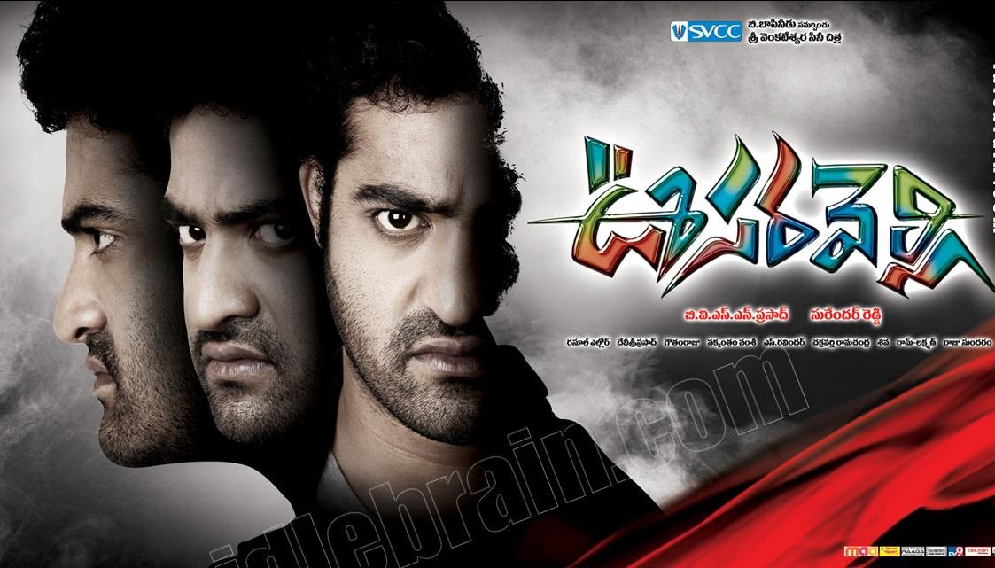Oosaravelli (2011) DVDSCR