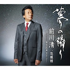 Maekawa Kiyoshi