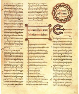Biblia Danila