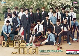 To The Beautiful You To The Beautiful You Episode 2 English Sub