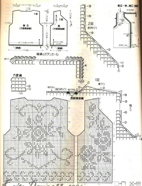 Узоры для филейного вязания крючком кофты