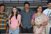 Mahankali Telugu Movie Success Meet Photos Gallery-thumbnail-3