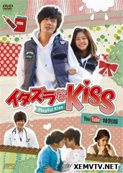 Mischievous 2 - Playful Kiss Special Edition