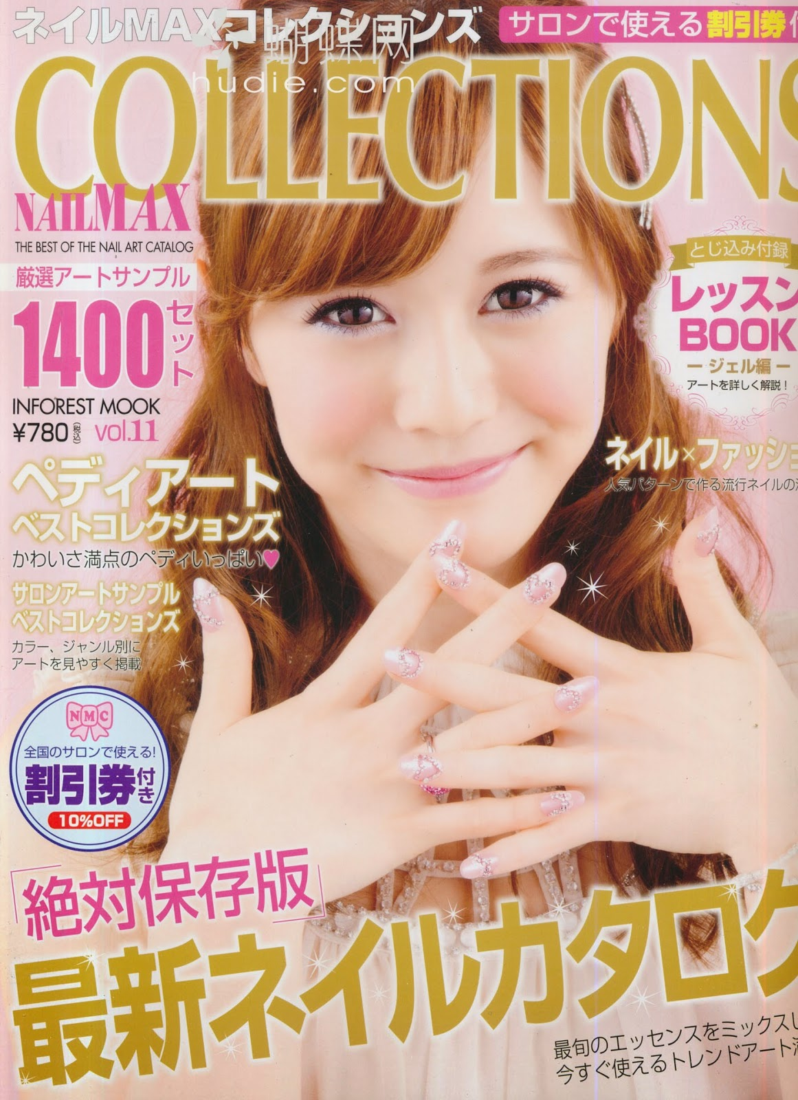 Scans | Nail Max Collection Vol.11