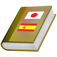 Tutorial-. Japones - Español (Turismo)