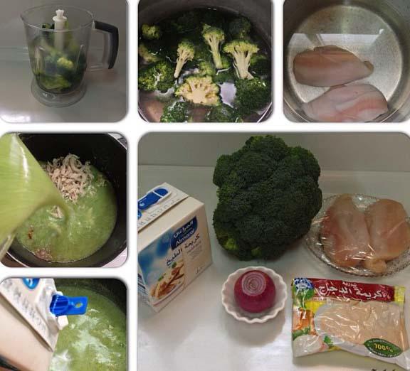 شوربات - شوربة البروكلي - طريقة عمل شوربة البروكلي بالدجاج