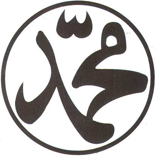 Kumpulan Tulisan Kaligrafi yang mungkin anda butuhkan untuk pelengkap ...