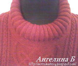 вязание спицами,платье, кельтский орнамент