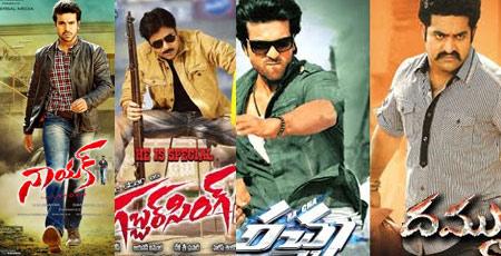 new movies in telugu 2013