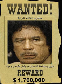 Los rebeldes libios anuncian la muerte de Gadafi en Sirte