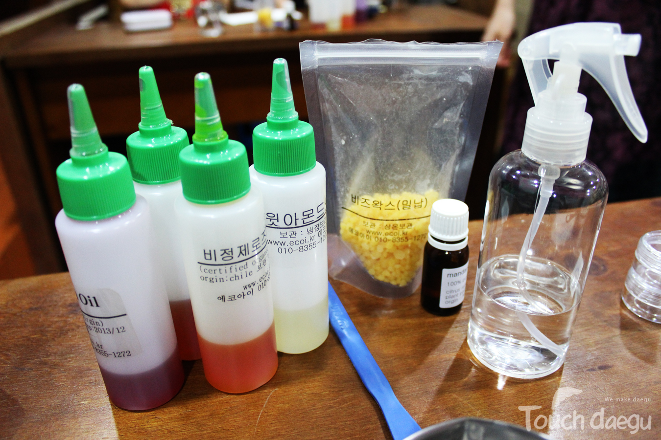 The ingredients and equipment for making lip balm