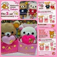 2011 Feb 4th Valentine / Tokyo Store 2nd Anniversary LE
