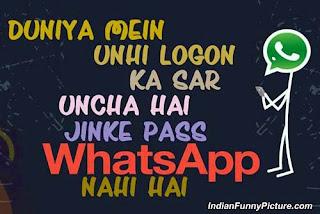 In Hindi Language Whatsapp Hindi Jokes Whatsapp Sexy Jokes Sms