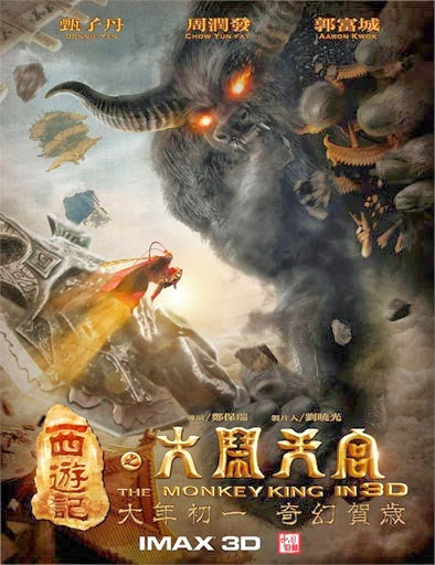 Ver  The Monkey King – 2014