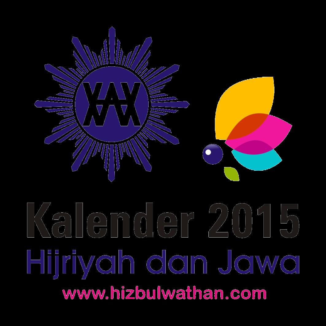 Kalender 2015 Nasional, Hijriyah dan Jawa