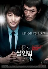 Li Th Ti Ca K Git Ngi (2012)