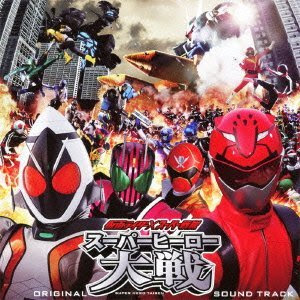 [ALBUM] Super Hero Taisen OST Download