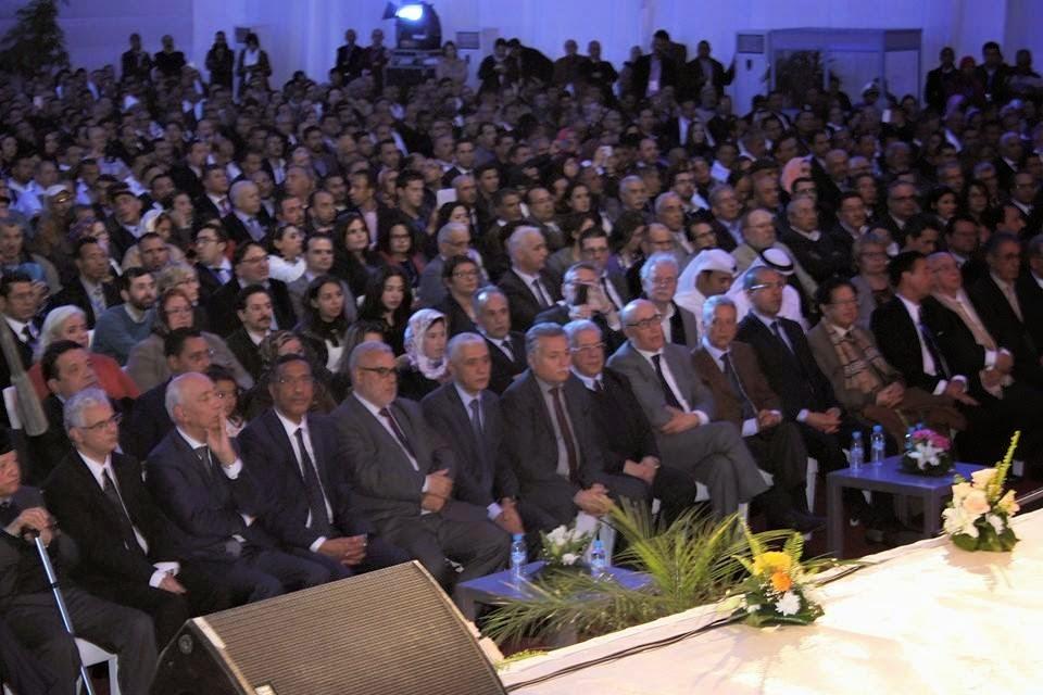 البـيان الختامي للمؤتمر الوطني الحادي عشر للاتحاد المغربي للشغل