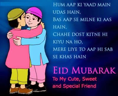 http://eidulfitrmubarak.blogspot.com/2014/07/eid-mubarak-quotesbest-inspirational.html
