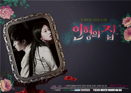 Drama Korea Doll House 2014