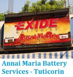 Annai Maria Batteries