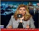 برنامج نبض القاهرة -مع سحر عبد الرحمن حلقة الإثنين 20-10-2014