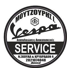 Μουτζούρης Ιωάννης Service-Vespa-Si-Piaggio