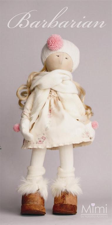 Куколка моей мечты 21.05