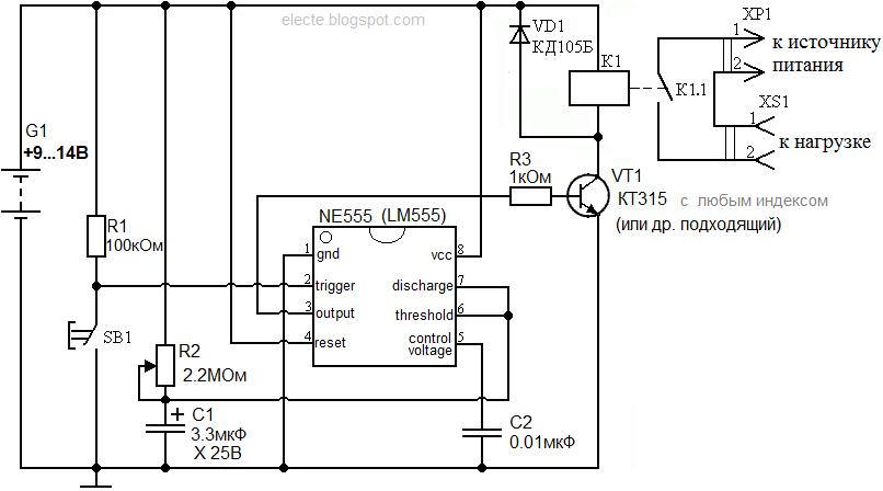 Схема зу на 555 450