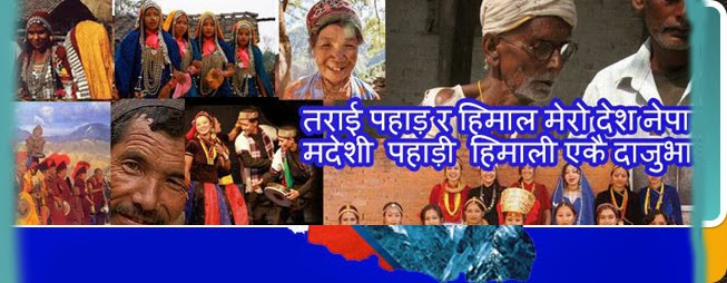 Madheshi Pahadi and Himali in One Place