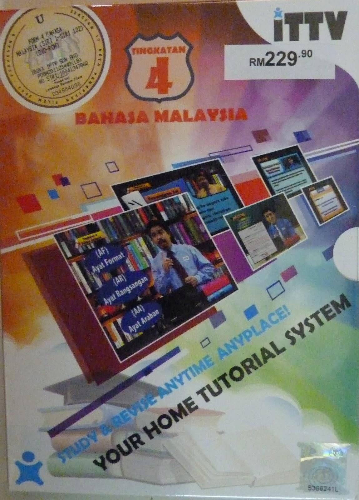 DVD Bahasa Melayu Tg. 4