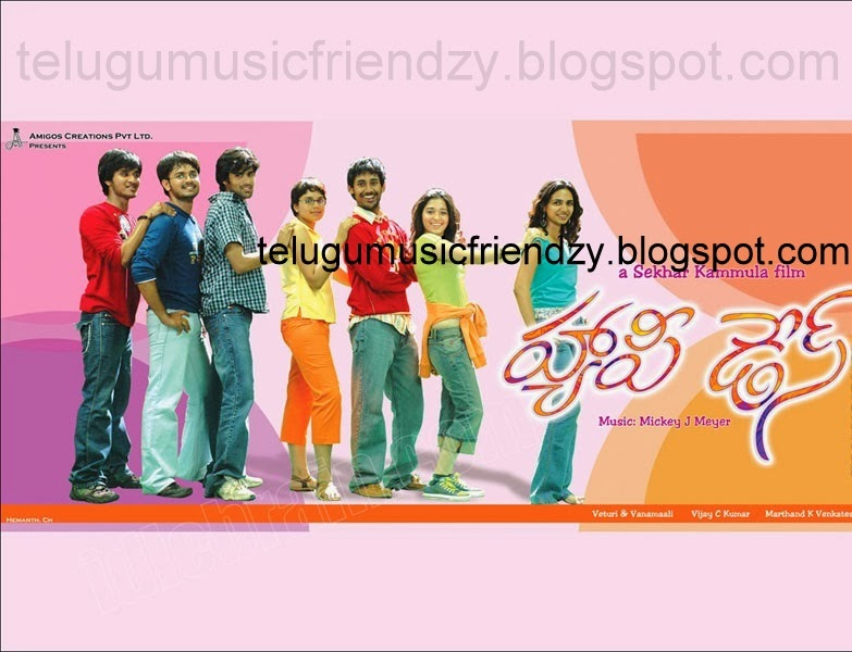 Happy days telugu songs lyrics