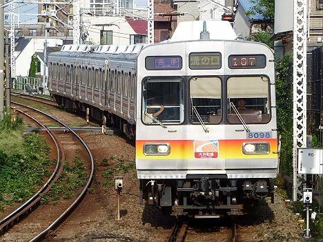 東京急行電鉄大井町線 青の各停 溝の口行き1 8090系